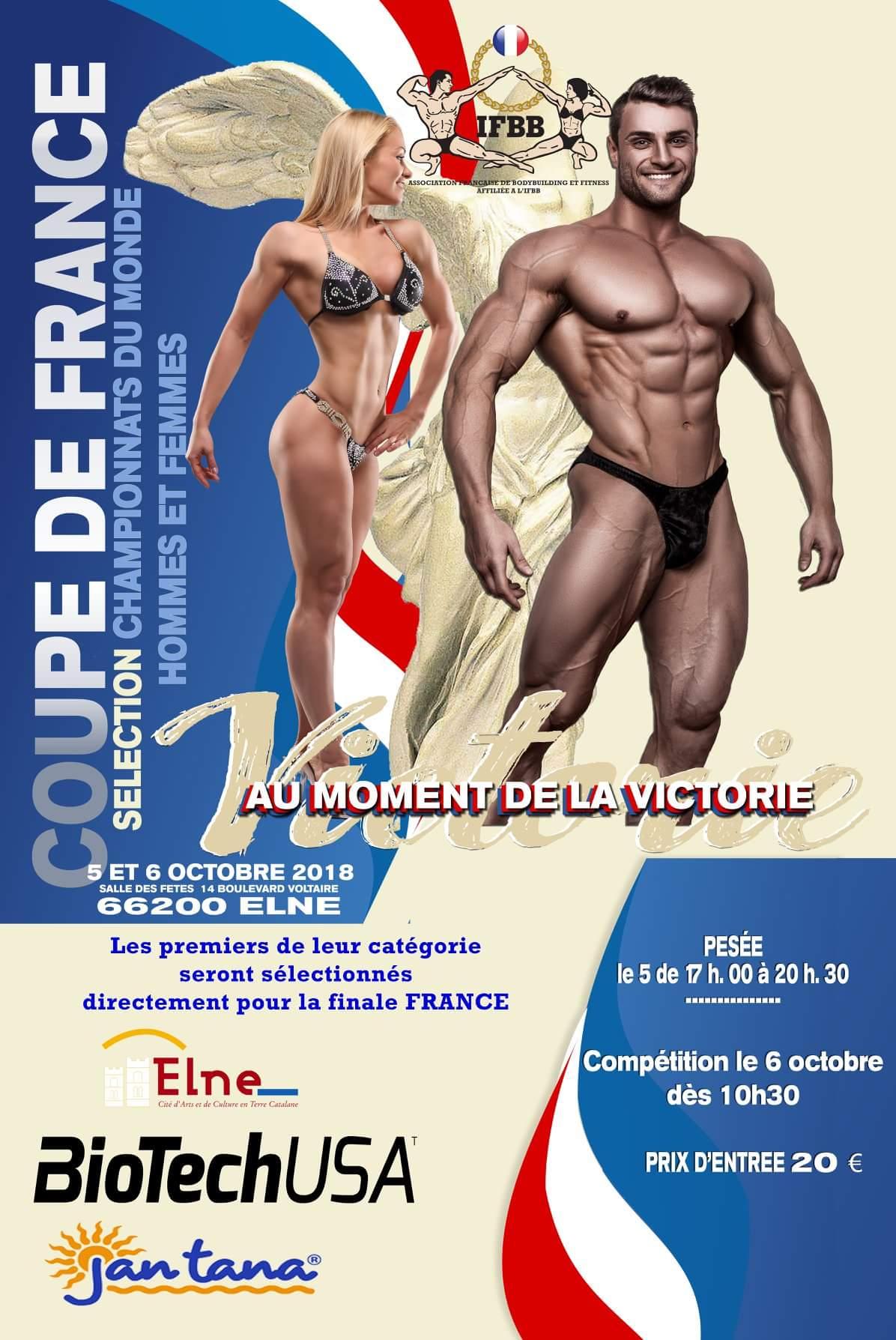coupe-de-france-2018