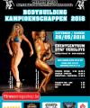 NCOBB_kampioenschap18_aff-1-1-724x1024